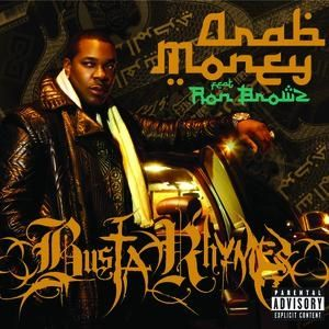 Arab Money Album