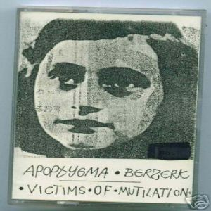 Victims of Mutilation Album